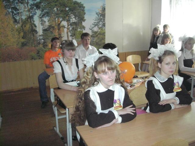 образец протокола общешкольного родительского собрания в школе