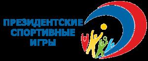 Логотин-Президенских-спортивных-игр-
